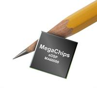 MegaChips eDSP MA6000