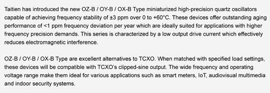 Taitien has introduced the new OZ-B / OY-B / OX-B Type miniaturized high-precision quartz oscillators